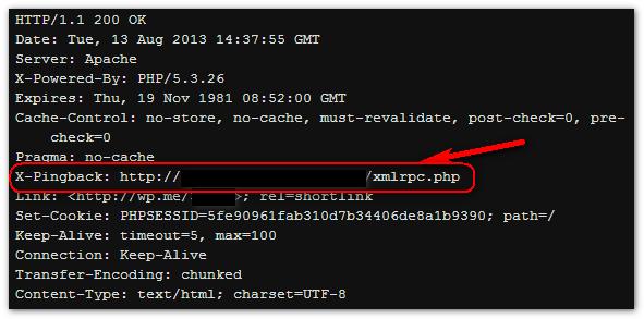 disable xmlrpc wordpress