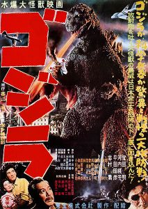 427px-Gojira_1954_Japanese_poster
