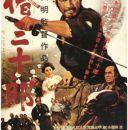 47 Ronin - keanu reeves Sanjuro Film