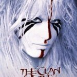 Retro Review:  Clan of the Cave Bear