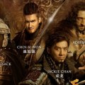 Coming Soon Trailers:  The Transporter Refueled, A Walk in the Woods, Dragon Blade