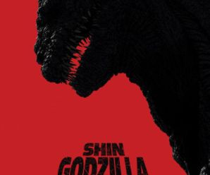 Movie Review: Shin Godzilla (Godzilla Resurgence)