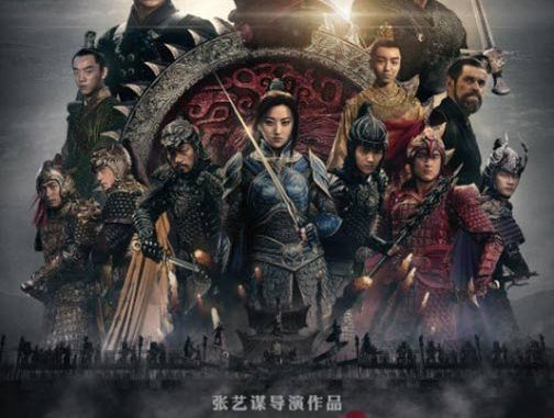Coming Soon Trailers: The Great Wall, A Cure for Wellness.