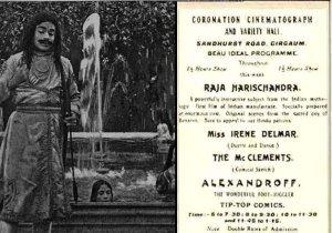 Raja Harischandra, 1913, Dadasaheb Phalke