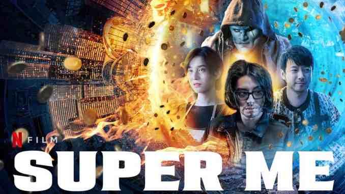 VOD Review: Super Me.