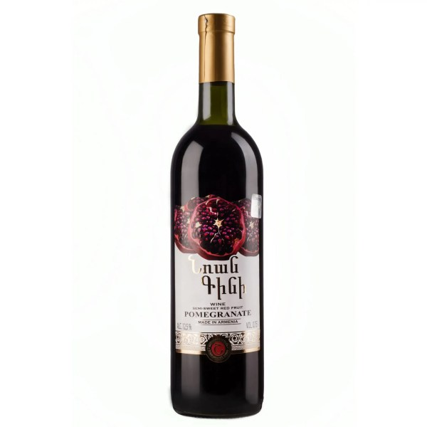Wine Pomegranate
