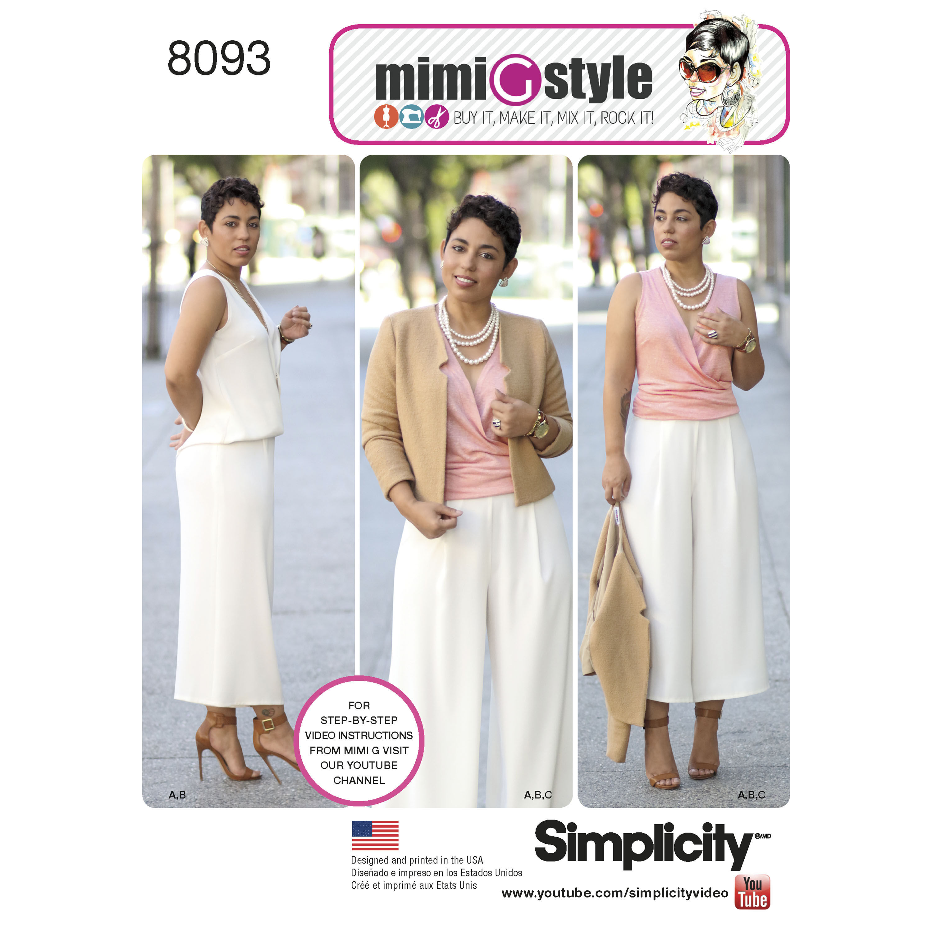 Simplicity Pattern 8093 Misses' Sportswear from Mimi G Style