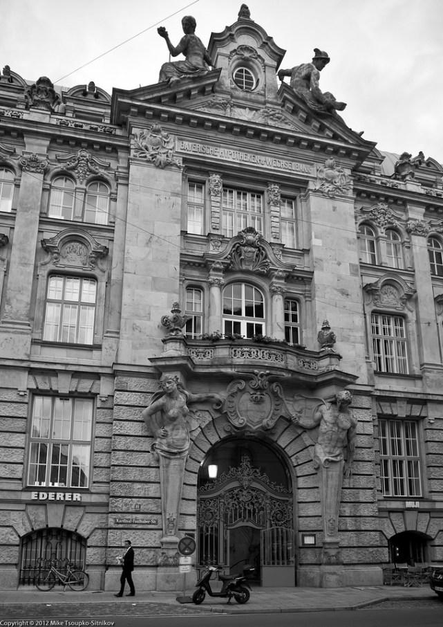 An old bank building at Kardinal-Faulhaber-Straße