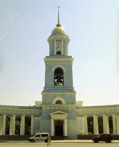 """Între 1822 şi 1836, în centrul oraşului este ridicat """"Soborul"""", o impunătoare catedrală, cu hramul """"Acoperământul Maicii Domnului"""", Sursa: http://ziarullumina.ro/din-trecutul-orasului-basarabean-ismail-71644.html"""