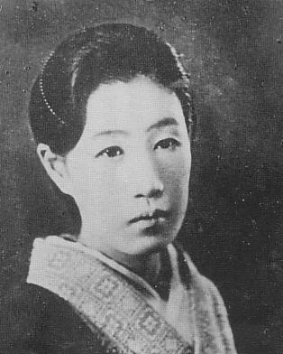 Sada_Abe_portrait