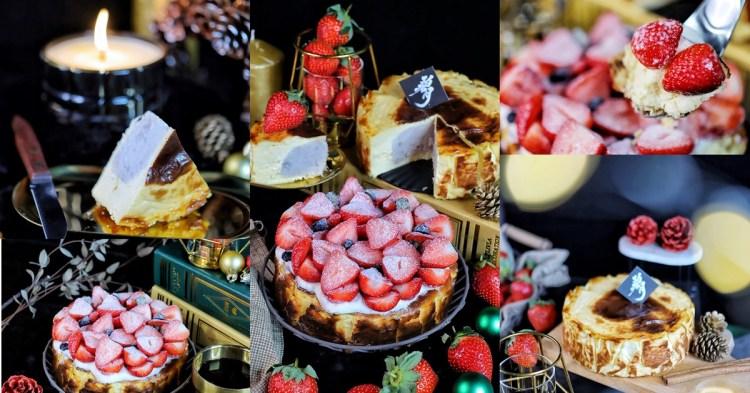 【台中食記】純手工半熟巴斯克乳酪『碧月』僅限預定隱藏版超質感甜點工作室。