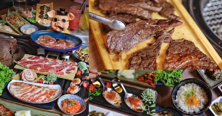 【台中食記】『298Nikuya燒肉』全新菜單平價上市,半包廂座位距離寬敞防疫安心,肉肉盤、炸麻糬、湯品免費吃!2公里內外送免運、外帶自取85折。