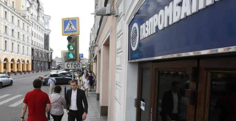 أميركا توسع عقوباتها على روسيا