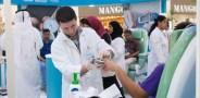 حملة لصحة القلب في قطر