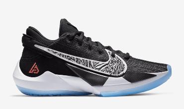 Eastbay - Nike Zoom Freak 2