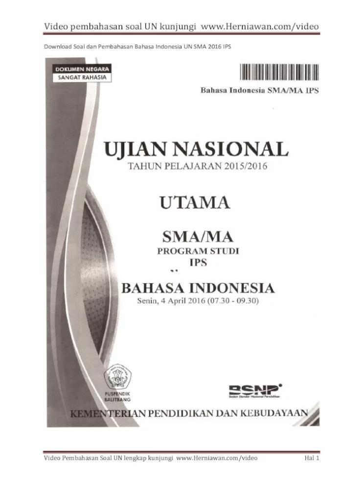 Pembahasan Un Bahasa Indonesia Sma 2019 : pembahasan, bahasa, indonesia, Bahasa, Indonesia, Pembahasan, Rasanya