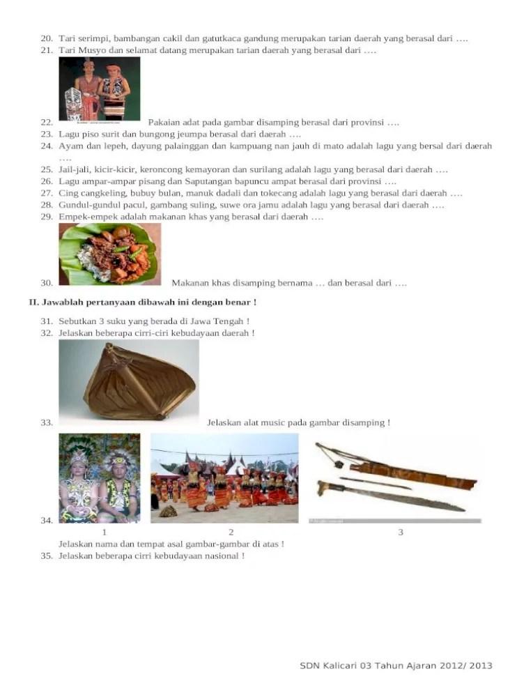 Lagu Suwe Ora Jamu Berasal Dari : berasal, Berasal, Provinsi