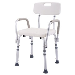 Medical Shower Chairs Yellow And White Accent 6 Height Adjustable Chair Stool Nanocare