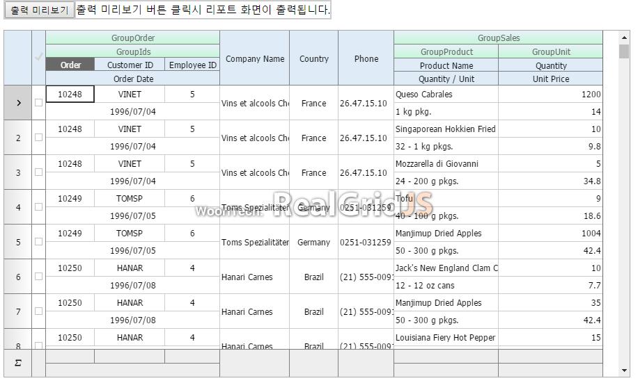 RealGrid DEMO - html5/canvas Web Data Grid - RealGrid(웹 데이터 그리드 - 리얼그리드) 데모사이트 - OZ 리포트 연동