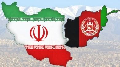 Photo of العلاقات الإيرانية الأفغانية 2002-2020 رؤية إستراتيجية