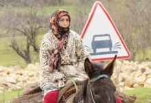 Photo of التوسع العمراني على حساب الأراضي الفلاحية والمجالات الغابوية بمدينة الناظور في شمال شرق المغرب (مقاربة مورفودينامية)
