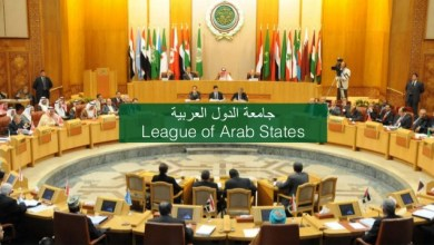 Photo of أين جامعة الدول العربية من تداعيات جائحة كورونا ؟
