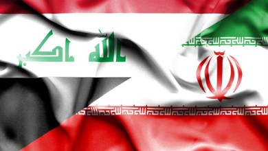 Photo of ايران في العراق: الثابت والمتحول في الدور والنفوذ