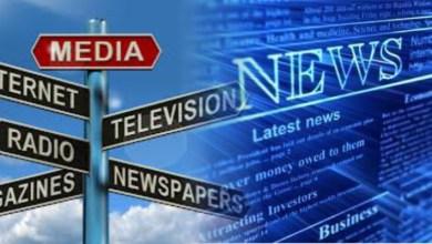 Photo of الإعلام بين التعدد والخصوصية الثقافية
