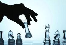 Photo of الصراع الإثني واستراتجيات الحلول
