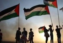 Photo of خطة الضم الإسرائيلية : مرحلة جديدة فى الصراع الفلسطينى-الإسرائيلى