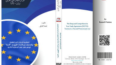 The Deep and Comprehensive Free Trade Agreement (DCFTA) Tunisia in a 'Second Protectorate era