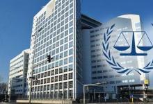Photo of عولمة النظام الأساسي للمحكمة الجنائية الدولية: إختصاص مبتور وعقبات تزيد القصور