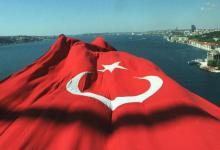 """Photo of السياسة الخارجية التركية تجاه التنظيمات الاسلاميةدراسة حالة""""داعش والاخوان المسلمين في مصر"""""""