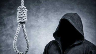Photo of مشروعية قانون الإعدام للأسرى الفلسطينيين في القانون الدولي