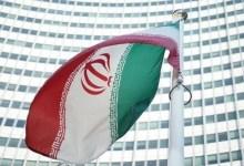 Photo of التنمية في إيران بين المقاومة والممانعة