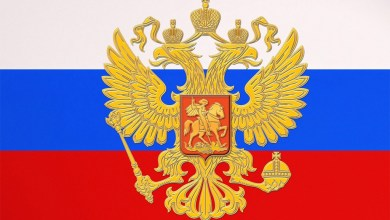 Photo of السياسة الروسية تجاه مكافحة الإرهاب : سورياانموذجا