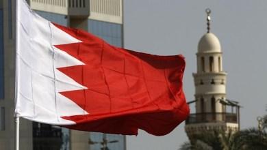 Photo of العلاقات الإسرائيلية – البحرينية جاهزة لدخول مرحلة أكثر نضجا (تقارير)