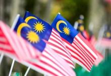 Photo of تجربة التنمية بماليزيا: السياسات والدروس المستفادة