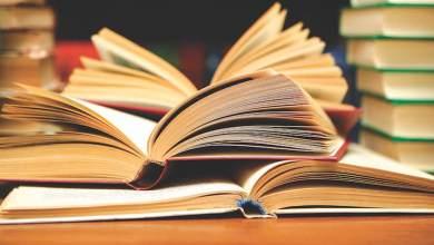 Photo of الكتاب الرقمي والكتاب الورقي المميزات والرهانات