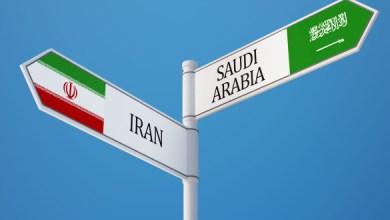Photo of البرنامج النووي الإيراني كمتغير في الصراع الايراني – السعودي