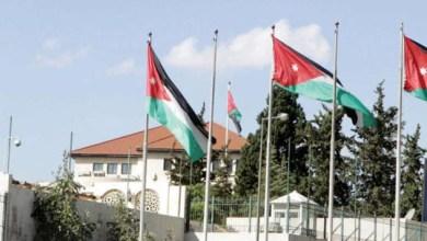 Photo of أسباب وتداعيات استرجاع الأردن للباقورة و الغمر ومستقبل علاقتها مع إسرائيل