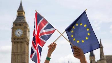 Photo of الاجراءات الاقتصادية اللازمة لمواجهة أثار الأحداث الغير اعتيادية  (دراسة حالة خروج المملكة المتحدة من الاتحاد الاوربي)
