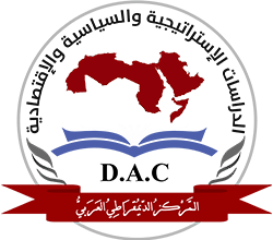 المركز الديمقراطي العربي