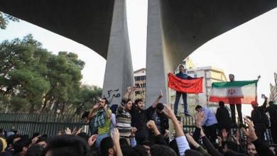 Photo of الاحتجاجات الايرانية 2017-2018: دراسة في الاسباب الداخلية والخارجية