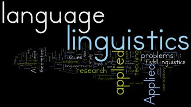 Photo of تأثير السن والتأثير اللغوي المتقاطع في اكتساب علم الأصوات للغة الثالثة: دراسة حالة جزائرية