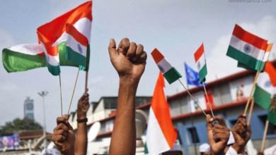 Photo of مؤلف جماعي : الهند القوة الدولية الصاعدة .. الأبعاد والتحديات