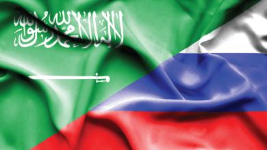 Photo of العلاقات السعودية الروسية: المصالح والتحديات