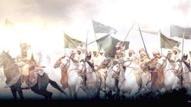 Photo of دراسة أسلوبية في رثاء الإمام الحسين عليه السلام للشاعر فرهاد ميرزا القاجاري