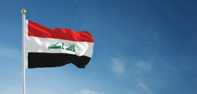 وزارة الخارجية العراقية: النشأة والأهداف والهيكل التنظيمي