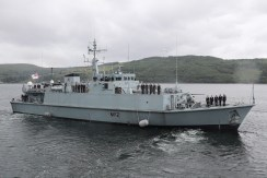 SCOTS-BASED ROYAL NAVY MINE HUNTER SETS SAIL FOR GULF DEPLOYMENT SCOTS-based Royal Navy mine hunter HMS Shoreham left her home port at HM Naval Base Clyde today (June 18) to embark on a 6,000 mile journey to the Gulf region. The 40 men and women on board the Sandown Class Mine Counter Measures Vessel (known as an MCMV) waved farewell to friends and families as they set sail from the Argyll and Bute Base to take over from sister-ship HMS Bangor who has spent the past three-years in the Middle East. Sailing the ship was Crew 3 from the First Mine Counter Measures Squadron (MCM1), the Faslane-based force which forms part of the UK's dedicated Mine Warfare Battle Staff.